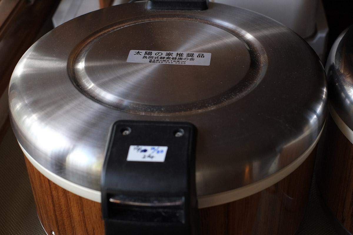 酵素玄米ごはんの炊飯